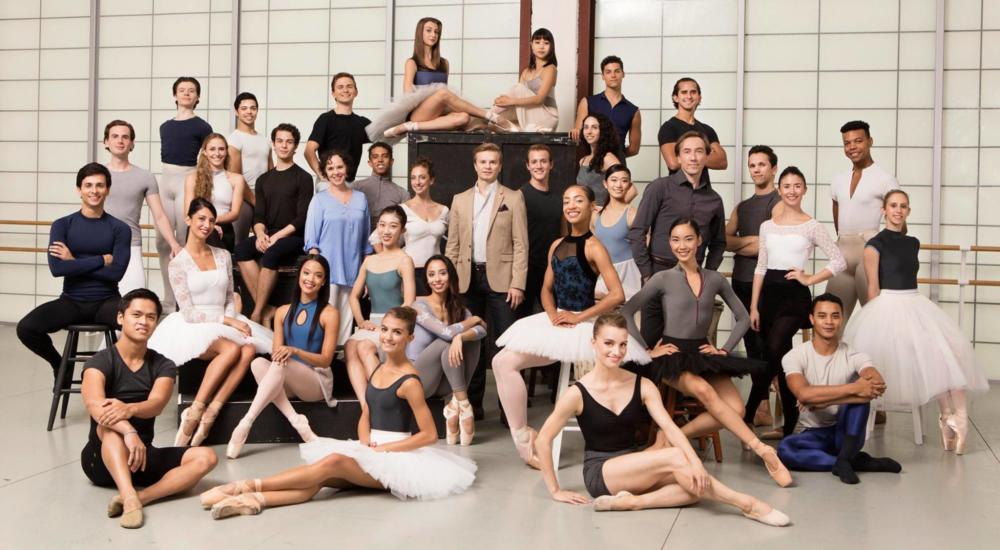 Atlanta Ballet Announces 2017-18 Company Roster
